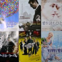 2009年の観て良かった!映画たち