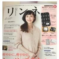 台湾での生活~日本のファッション誌