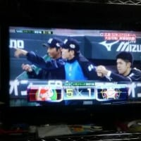 【日本シリーズ】広島、初戦を制す