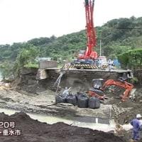 台風16号 -鹿児島県内各地に爪痕-「大丈夫か川内原発」