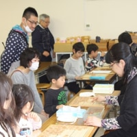 3/19日曜わかばクラス