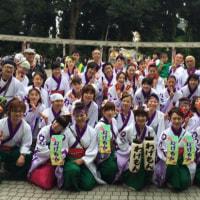 わげもん~あんべいいな隊~に参加。東京原宿で「おめでたや」演舞