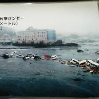3・11を風化させるな!~震災直後の女川町