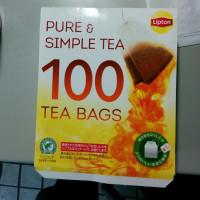 紅茶飲んでたら