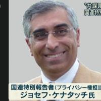ケナタッチがやるべき人権問題は日本ではなくシナだ。どうしてシナに行かない。すぐにシナに行って他民族に対する弾圧や民族浄化を調査、報告すべきだ!