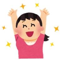 明日から夏休み~♪