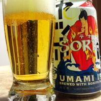 ビール部活動