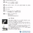 ジャイロキネシス ワークショップ開催決定!!