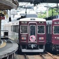 阪急 逆瀬川(2017.6.24) 宝塚記念HM 5004、5102並び