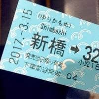 ☆グランドニッコー東京台場☆
