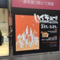 仙台でした。