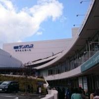 """徳永英明☆12/27(火)福岡サンパレス""""ALL TIME BEST Presence""""FINAL"""