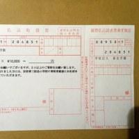 「安倍晋三記念小学校」への国有地格安払下げ問題。安倍昭恵夫人の名誉校長辞任と安倍首相のトカゲのしっぽ切りでうやむやにさせてはならない。