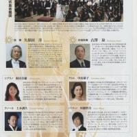オケ&ソリスト合わせ報告