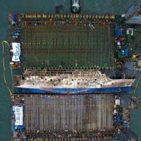 2014年に沈没したセウォル号で発見の骨片は動物のもの。