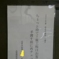 10月27日☆