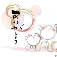 ○筆文字デザイン処こんにち和○1.6セレクト☆「ありがとうハガキ(お地蔵さん)」筆文字デザイン
