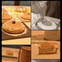 10月17日Cake&Desert講習