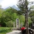 上高地 ~徳澤園キャンプ場までリハビリハイキング~