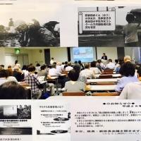 熊本さわやか大学校第26期講義に参加しました。レストバー★スターライト熊本  栄田修士