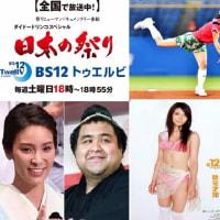 元AKB48アイドルでタレントの秋元才加才加がロッテ―中日戦始球式で大暴投!
