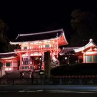 京都旅行⑦ 帰り道