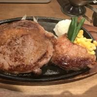 今日のステーキ