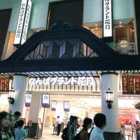 大阪に行ってきました。その2。