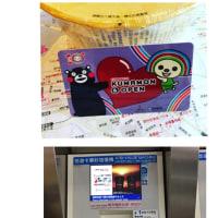 5 【ど観光台灣で見る観る】いきなり台灣二泊三日