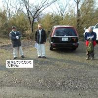駈倉山(かりくらやま)砦跡 福井県美浜町