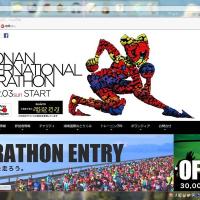 第12回湘南国際マラソンについて ジョギング6.77km 33'03
