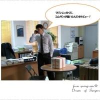 クォン・サンウ プリンサンウ2月号【サンウ撮影頑張ってね~特大号】~by springさんヾ(≧▽≦)ノ