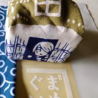 東京駅で販売の「まめぐい」の「鬼太郎」バージョンと「唐草」バージョン。唐草模様が予想外に子供に大人気!