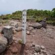ヒメサユリに会いに…守門岳(1537.2m)と浅草岳(1568m)①