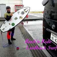 雨のイーストサイド FANG-DECK x VAMPIRATEで いい波ロックオン(o^―^o)ニコ