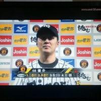 【阪神】西武に先勝!