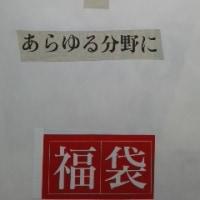 コラージュ川柳 114