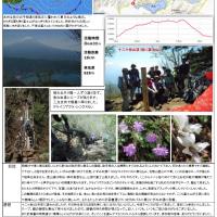 2017年5月 OSAC月例山行、12ケ岳 報告の巻