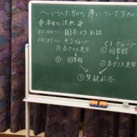 幼稚園へ(*^_^*)