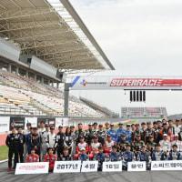 2017年のスーパーレース最終戦は10月29日(日)、他の活動は?気になる~^^;