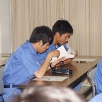 水技研職員の授業7 カツオ節