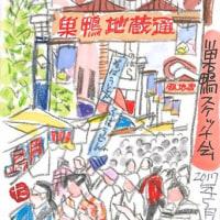 5月24日 スケッチ会 巣鴨地蔵通り商店街