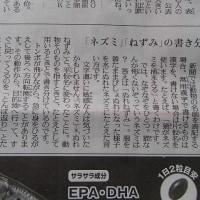 日本語は難しい?