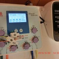 電気温灸器