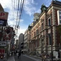 中京郵便局まで、散歩がてら郵便物を受け取りに、、、、