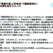 〈催事〉0513:「イベントカレンダー」で紹介
