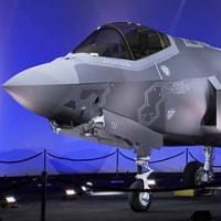 AX-1(航空自衛隊向けF-35A初号機)のロールアウト式典動画