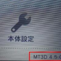 MTcard 3dsバージョン9.4.0-21に仮想できる方法