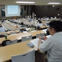漁業経済学会の第64回大会シンポジウム 80人が参加し沖合漁業で議論