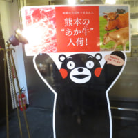""""""" つばめグリル ″"""